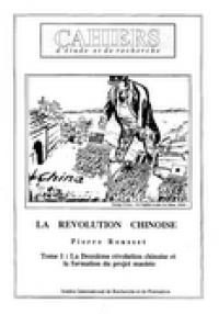 No.02 La révolution chinoise - I