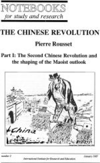 No.02 The Chinese Revolution - I