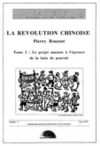 No.03 La révolution chinoise - II