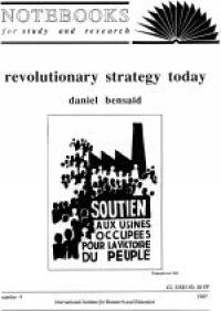 No.04 Revolutionary Strategy Today