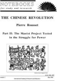 No.03 The Chinese Revolution - II