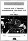 No.05 Lutte de classe et innovation technologique au Japon depuis 1945